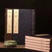 香道文化:原来古代中国是这样划分沉香等级的,古书记载的沉香产区等级划分