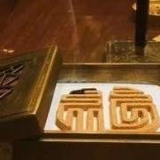香道文化:12张图诠释打香篆的过程,闲暇时打一篆香,让自己静心