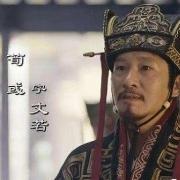 香文化:荀令留香,传世名香荀令十里香演绎一个成语的故事