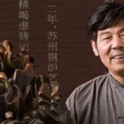 香道文化:古有宣德炉,今有巧生炉,记陈氏铜炉世家的第三代传人