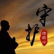 佛学智慧:《金刚经》里的九大人生智慧,读懂了,从此不再有烦恼