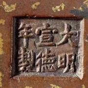 香炉鉴赏:盘点清宫旧藏的各种宣德炉器型,领略一下皇宫收藏的大明宣德年制铜香炉究竟长什么样子