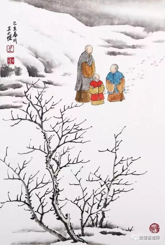 妙莲香道师文章配图